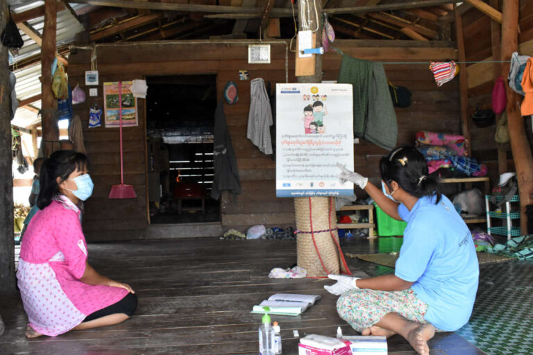 URC and the U.S. President's Malaria Initiative to Launch PMI Eliminate Malaria Activity in Myanmar